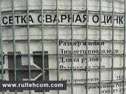Металлические сетки. Сетка сварная оцинкованная. Plasa metalica in Moldova