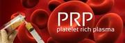 ( PRP,  platelet-rich plasma),  Плазмолифтинг в Кишиневе,  Молдове! В к