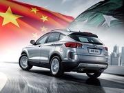 Автозапчасти китайские -BYD-G.W.Hover- Brilliance