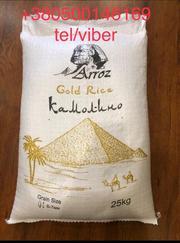 Продам,  экспортируем рис Камолино премиум,  рис для суши. ТМ